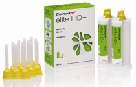 ZHERMACK ELITE HD+ LIGHT FAST SET 50+50